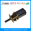 Gear Motor ChaoLi-FG12-FN20 With Gear Box For Bike Electric Lock For Bicycle Sharing System