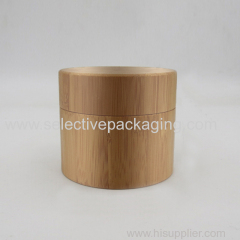 200g big capacity bamboo cream jar