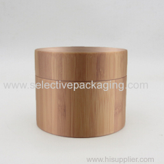 250g big capacity bamboo PP plastic face cream jar