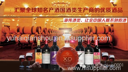 Innovative Service for wine entering Chinese market !