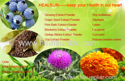 Lutein marigold flower extract powder High quality lutein water soluble nature marigold flower extract