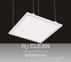 LED light for pharmaceutical clean room