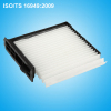 Cabin filter for Nissan