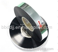 MPETZn AlH Metallized Film