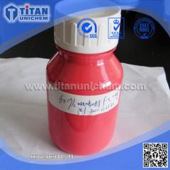 Imidaclopride 20% SL 35% SC 60% FS 70% WS 70% WG CAS 138261-41-3