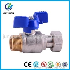 BRASS BALL VALVE WITH WATER METER COUPLING