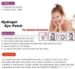 hydrogel eye patch/ free lint eye patch for eyelash extension
