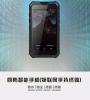 FHD 5.5inch 3G 32G Exib II C T4 Gb Ex ib I Mb suits for ZONE1 ZONE 2 Barcode RFID 4g lte phone