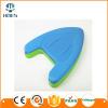 EVA foam Swimming Kick Board/EVA foam swimming front/back kick board /float kick board