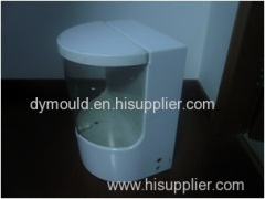 Water purifying device;Water purifier