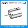 ChaoLi Brushed DC Motor ChaoLi-RS360SH For Heat Gun And Egg Beater And Juicer