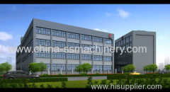 Ningbo Shuangsheng Plastic Machinery Co.,Ltd