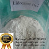 Anti - pain Local Anesthetic Drug Lidocaine HCl Lidocaine Hydrochloride