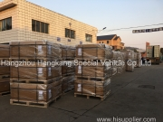 Goods for shipping