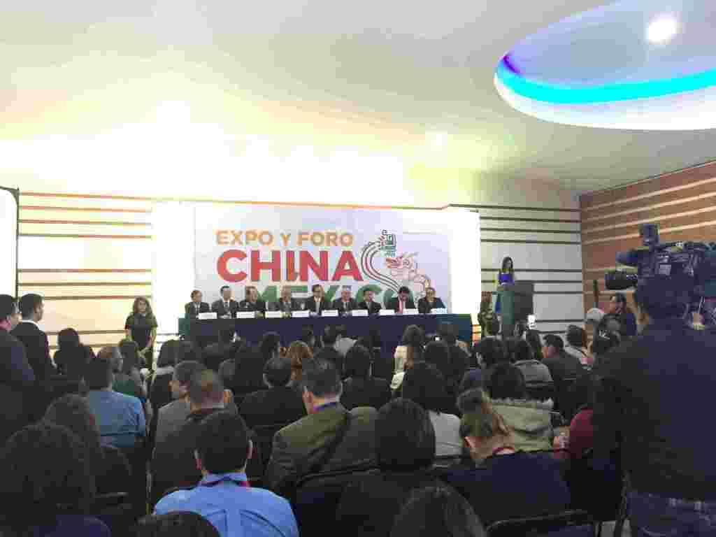 Mexico-China Invest & Trade Expo 2016