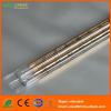 Short wave halogen infrared heater