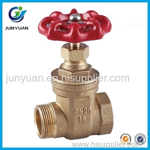 MXF Forged Brass Gate Valve