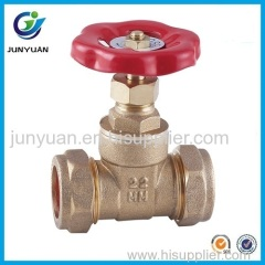Brass Gate valve C×C BS5154
