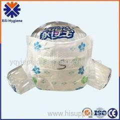 Breathable And Comfortable Baby Round Waist Diaper From China