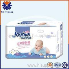 Wholesale White Cloud Overnight Diapers Baby Supplies