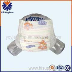 Disposable Clothlike Backsheet Baby Diaper