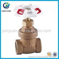 Bronze Gate Valve With Red and White Handlewheel