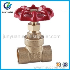 150WOG BRONZE WELDED GATE VALVE