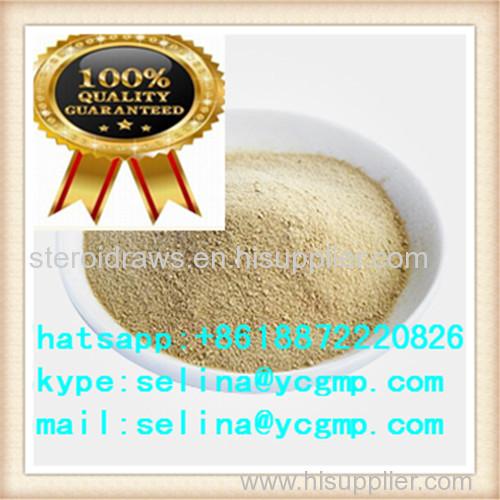 Pharmaceutical Raw Material Light Yellow Powder Moxifloxacin HCl