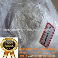 Pharmaceutical Raw Materials Nootropic Drug Aniracetam Aniracetam