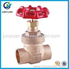 200WOG bronze welded gate valve