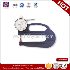 High precision Dial Pipe Meter