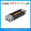 Powerful High Torque Micro DC Airsoft Motor ChaoLi-FU080WH For Toy Gun