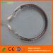 Centre heating U shape carbon emitter