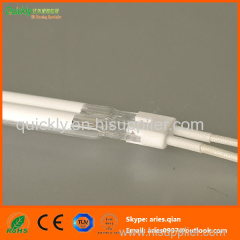 Short wave quartz double infrared emitter