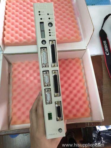 DSTA160 Analog Output Termination Module