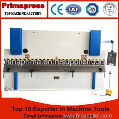 China cnc best quality press break machine price for sale