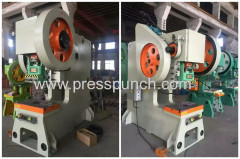 50ton eccentric punch press
