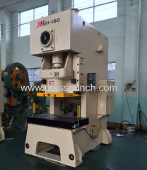 sheet metal punching machine price