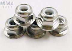 DIN 6926 Aerospace Grade GR5 6Al4V Titanium nylon lock nuts flange Nuts for motorcycle
