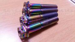 Gr5 DIN 6921 Titanium 12 point flange bolts for automobile