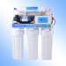 Home drinking RO system