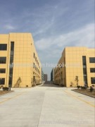Taizhou Huiqiang Tianyi Technology Co., Ltd