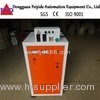 Feiyide 50A 12V High Frequency Switching Power Supply Machine for Metal Parts Plating With German IGBT