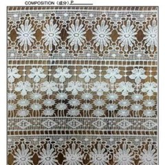 Nice Design White Floral Chemical Lace dressmaking fabric (S1114)