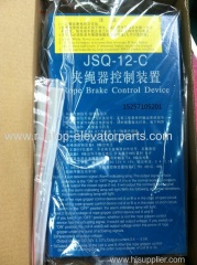 Elevator parts steel rope clamp device JSQ-12-C for XIZI OTIS