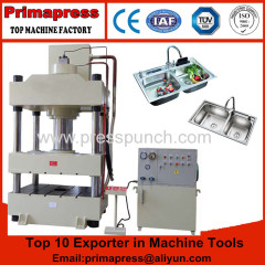 China power stainless press machine for sale