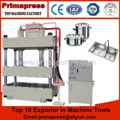 China carbon steel press machine for sale with economic price