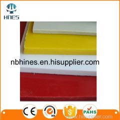 Polyethylen Roofing Hdpe Blatt