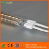 Fast response infrared heat lamp