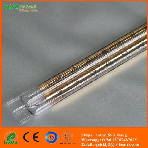 Quartz Tube Ir Heater Lamps From China Manufacturer Hefei